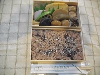 久しぶりに弁松のお弁当_c0216937_07433914.jpg
