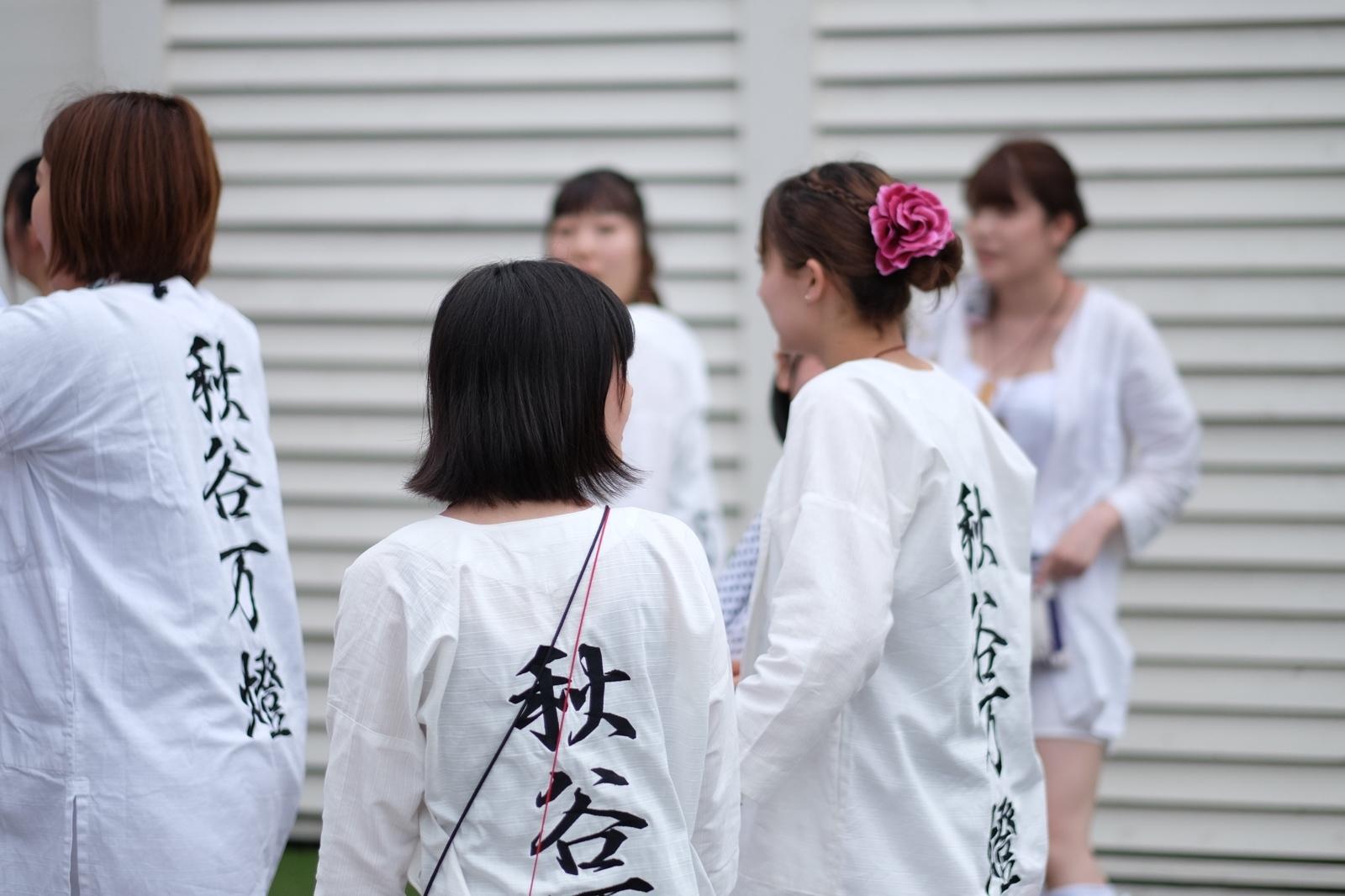 令和元年 秋谷神明社御祭禮−3_f0156448_13052186.jpg