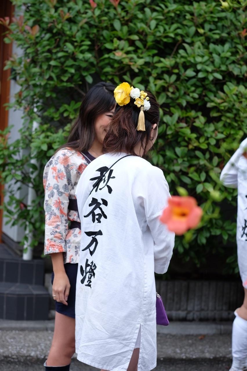 令和元年 秋谷神明社御祭禮−5_f0156448_19262306.jpg