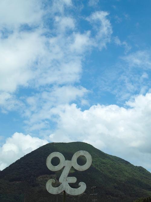 「うちげぇのアートおおや」と「どうぶつ園展2」・・・走行距離、355.8㎞_d0005250_19495147.jpg