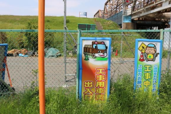 淀川の土手_c0001670_20540959.jpg