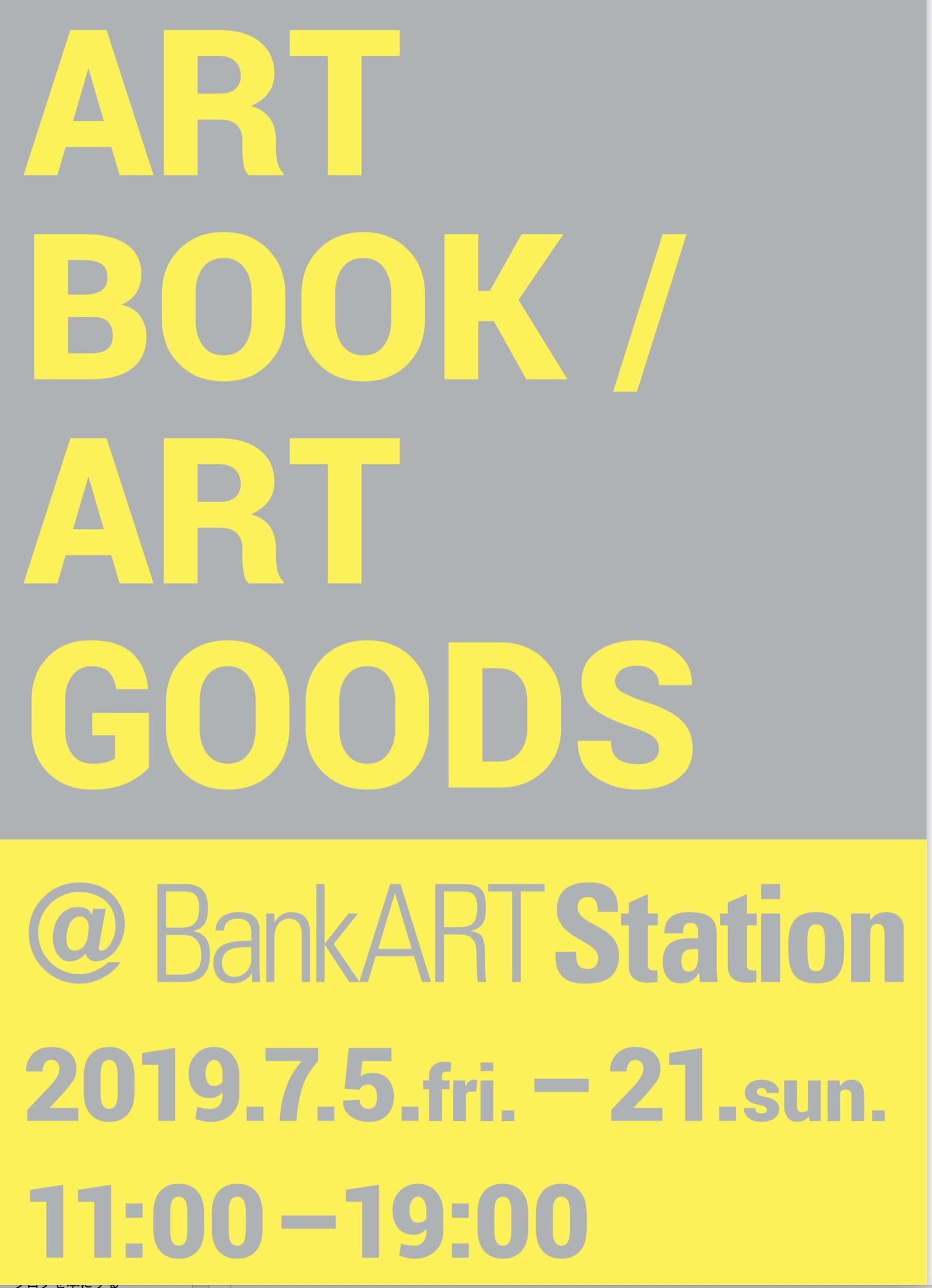 BankART1929 アートグッズ/アートブックイベント 参加中_d0023170_18432892.jpg