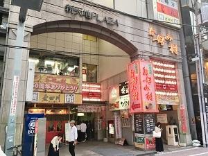 広島へ_b0334271_00104967.jpg