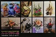 画室1と画室2と小画箱_e0045977_18001378.jpg