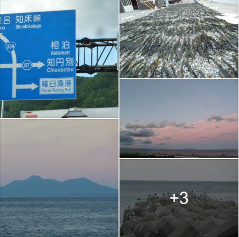 この時期、「羅臼」の絶景と昆布干し FBにも登場する最東端・海の露天風呂『相泊温泉』♨ 北海道の旅は、いつでも心惹かれるね ❣_d0047881_08241918.png
