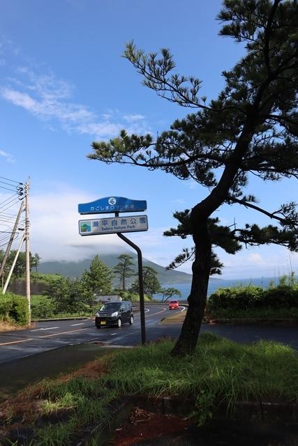 藤田八束の鉄道写真@梅雨の季節に鹿児島最南端の地開聞岳を見る、美しい海と空・・・梅雨の谷間の美しい景色、鹿児島、仙台、大阪にて_d0181492_22485201.jpg