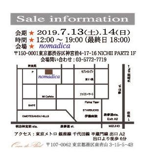 SALE information_f0061394_10580621.jpeg