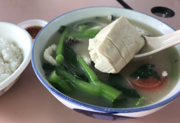 Whampoaでは やはり FishSoup が食べたくなる!_c0212604_7375967.jpg