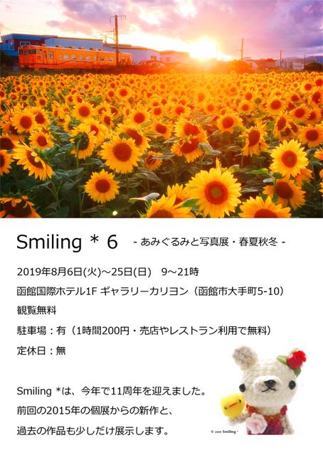 f0340004_12040364.jpg