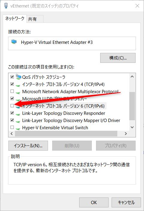 Windows10 の停止しておきたいサービスとタスク_a0056607_12373973.png