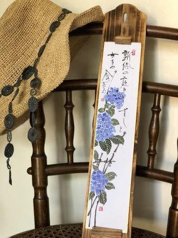 紫陽花〜母の俳画 6月、7月〜_a0157409_10322511.jpeg
