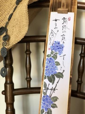紫陽花〜母の俳画 6月、7月〜_a0157409_10332014.jpeg
