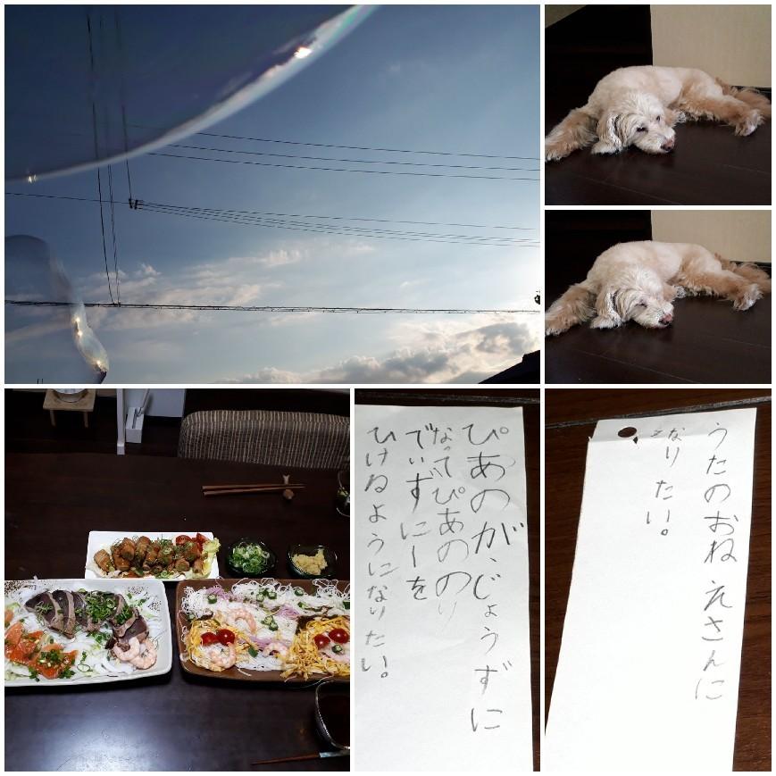 七夕_e0136815_12013067.jpg