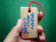 お茶挽きました 坂本屋当番_f0213825_13514799.jpg