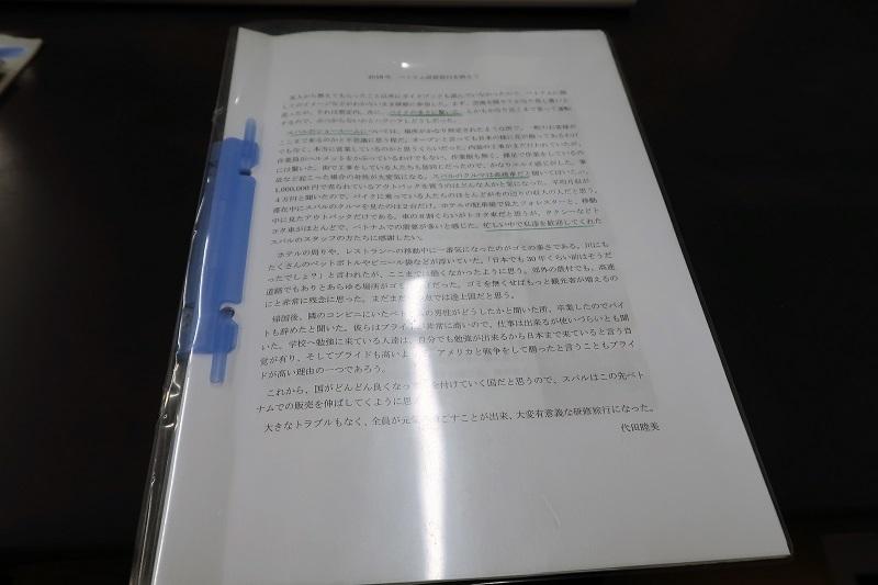 うなぎパイ_f0076731_21013484.jpg