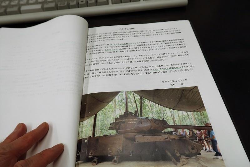 うなぎパイ_f0076731_21013968.jpg