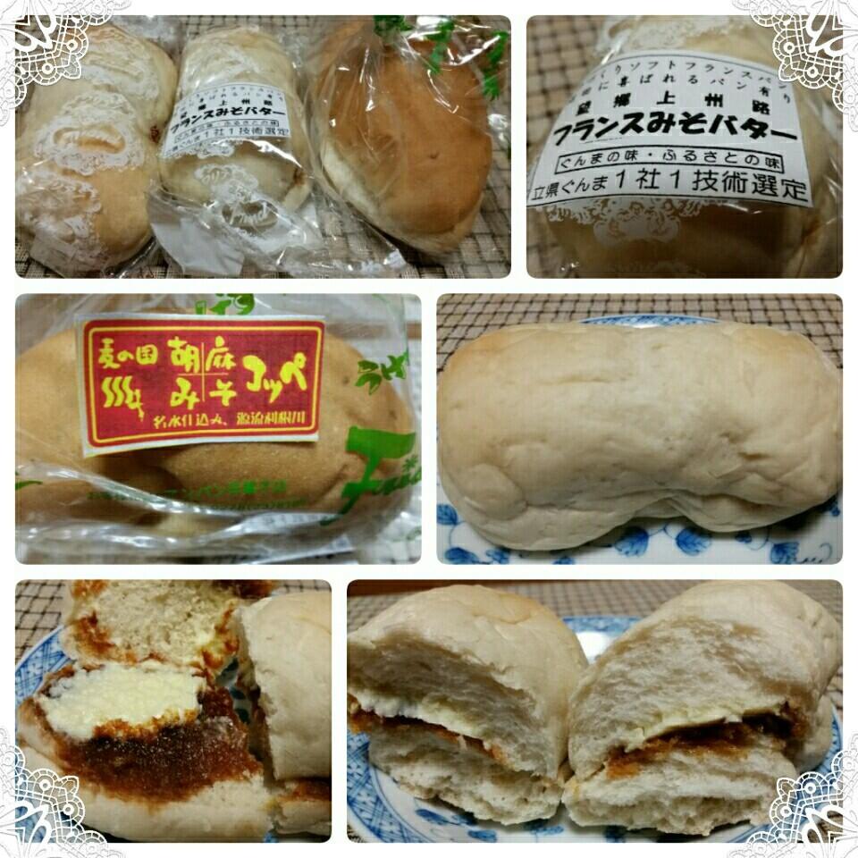 麦の国・上州名物『フリアンパン洋菓子店』のみそぱん♪_d0219834_06362470.jpg