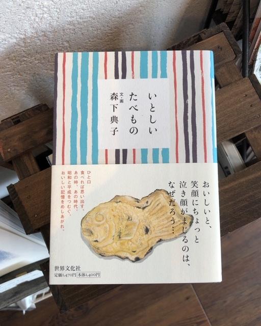 2019年6月「青と夜ノ空クルクル便」で送った本の紹介2_c0328441_16292897.jpg