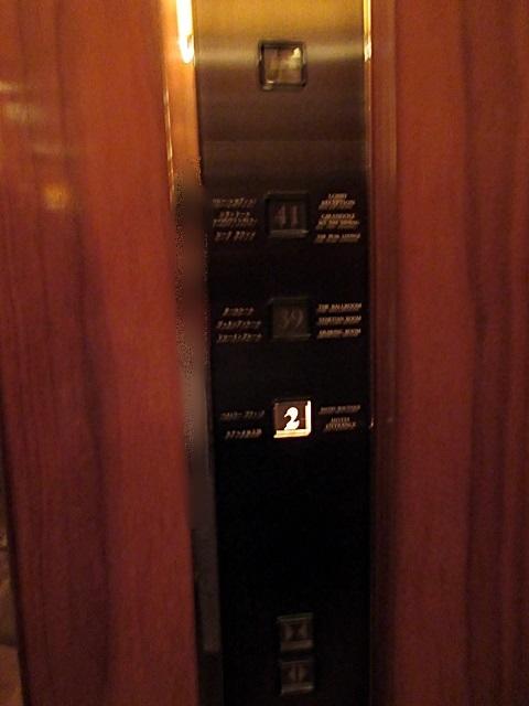 【ジランドール】平日限定ランチコース3500円【パークハイアット東京】_b0009849_21445909.jpg