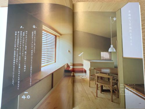 伊礼智の住宅設計作法Ⅱ_e0118652_09571200.jpg