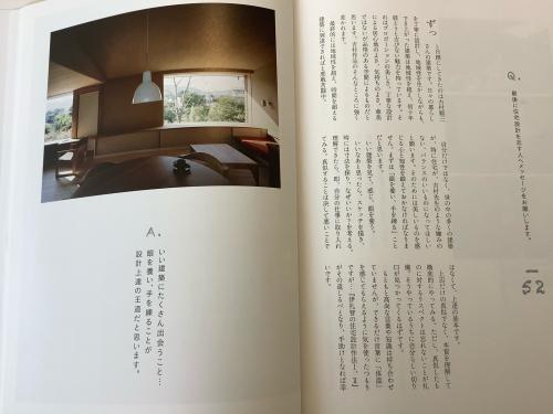 伊礼智の住宅設計作法Ⅱ_e0118652_09571551.jpg