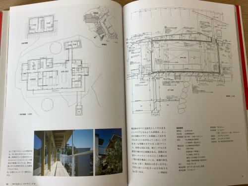 三澤康彦の仕事   「山王町の家」_e0118652_11592833.jpg