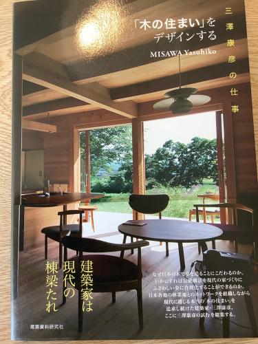 三澤康彦の仕事  ゴモウスタジオ「姉の家」_e0118652_12051997.jpg