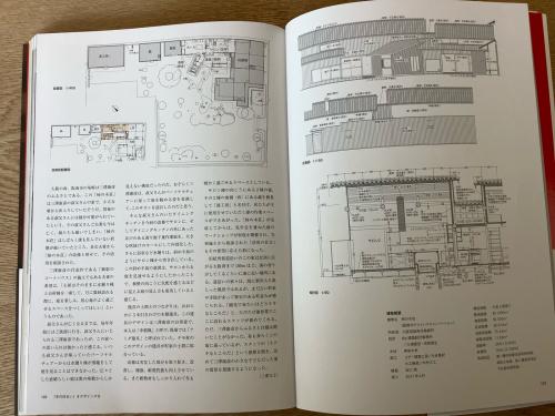 三澤康彦の仕事  「柿の木荘」_e0118652_13325082.jpg