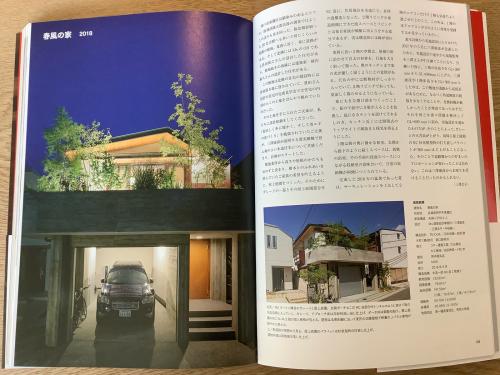 三澤康彦の仕事  「春風の家」_e0118652_13351991.jpg