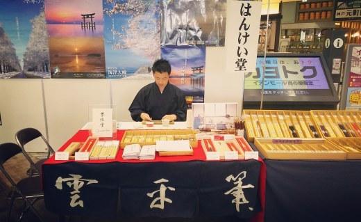 攀桂堂展示販売会inイオン高の原無事に終了(*´▽`*)_b0165454_09224798.jpg