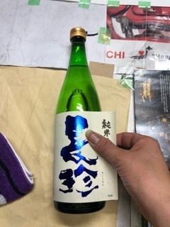 「純米吟醸ブルーラベル」「特別純米酒 PINKラベル」などレッテル張り_d0007957_22341788.jpg