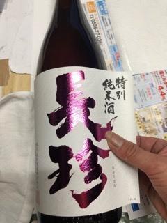 「純米吟醸ブルーラベル」「特別純米酒 PINKラベル」などレッテル張り_d0007957_22352998.jpg
