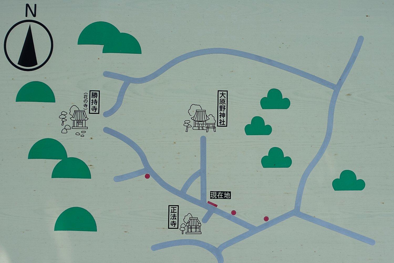大原野神社(その1)参道で昼食_c0112559_08085976.jpg