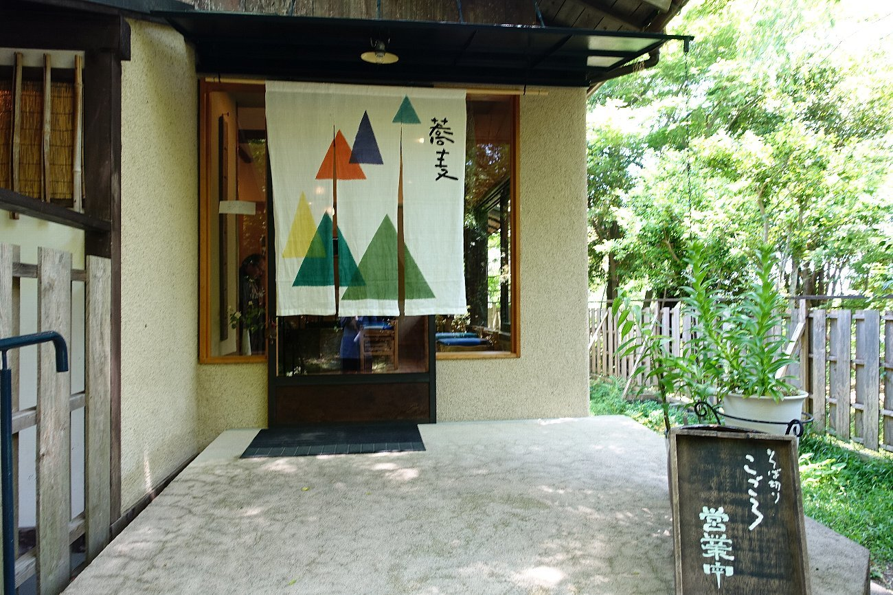 大原野神社(その1)参道で昼食_c0112559_08131641.jpg