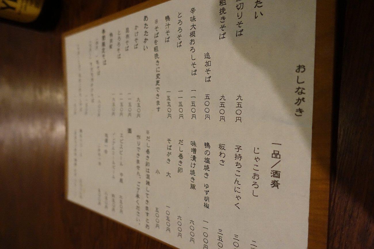 大原野神社(その1)参道で昼食_c0112559_08140479.jpg