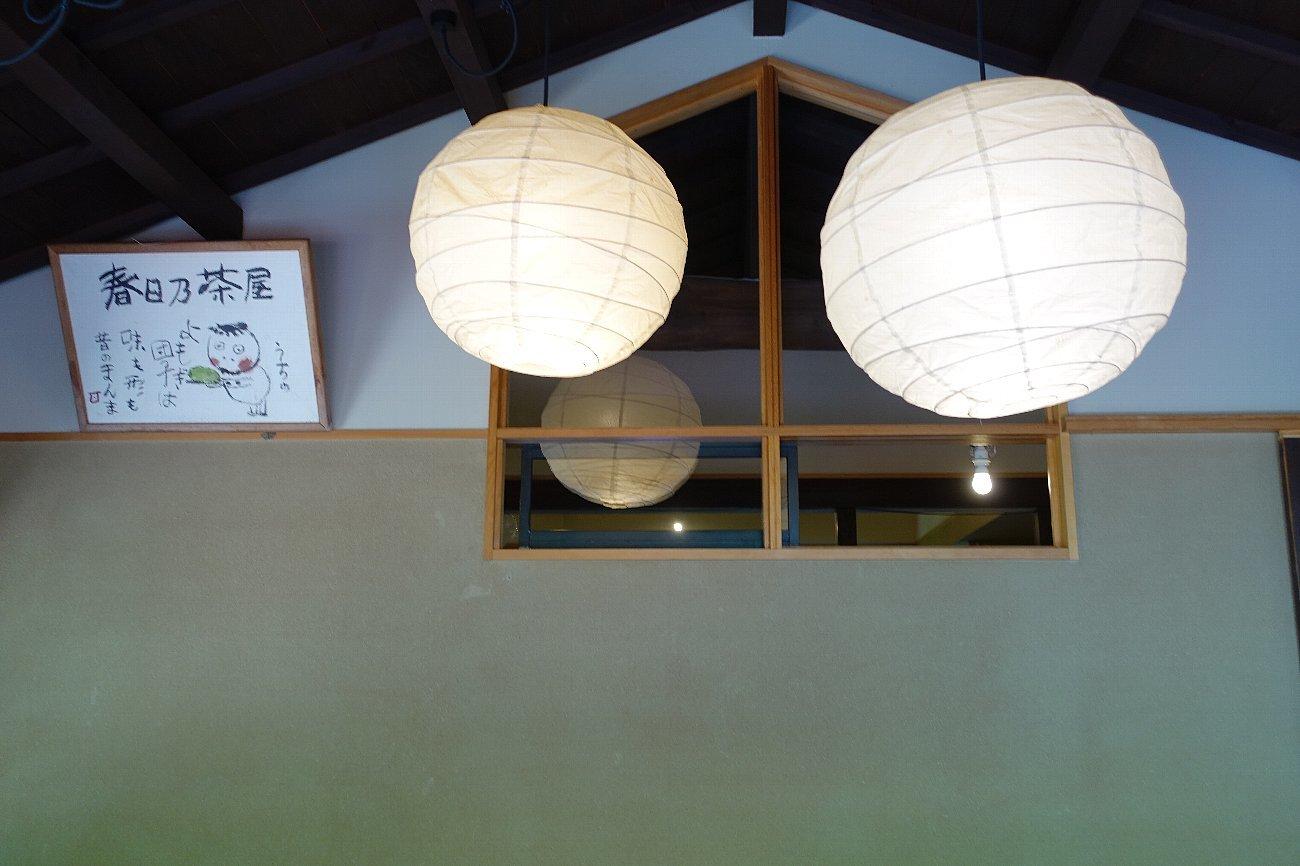大原野神社(その1)参道で昼食_c0112559_08185084.jpg