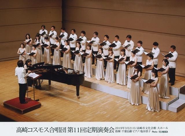 第11回定期演奏会 御礼_d0097259_18234618.jpg