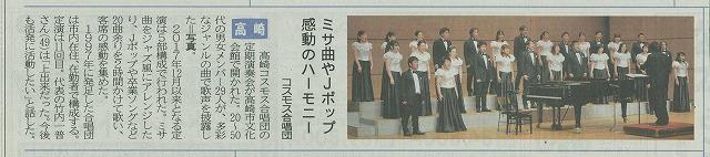第11回定期演奏会 御礼_d0097259_18240230.jpg