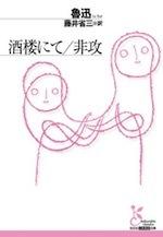 b0189364_20000283.jpg