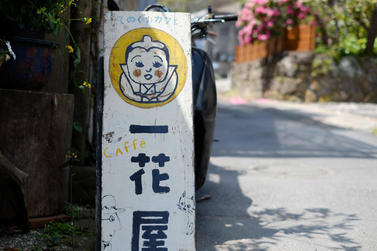 さて鎌倉~Ⅳ_c0084666_21270878.jpg