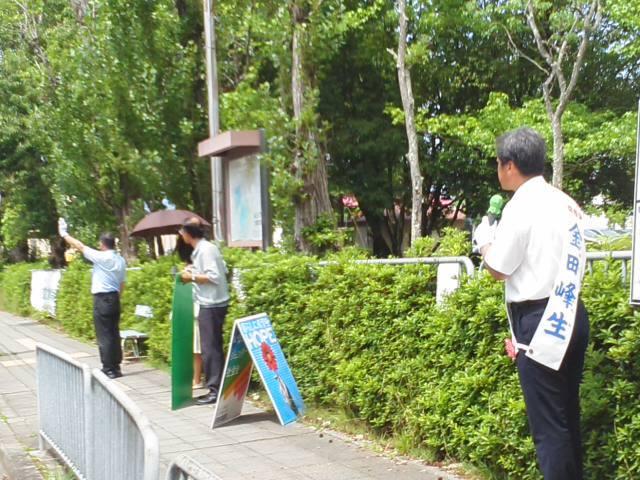 🌞 今朝一番は川西能勢口 🌞 一押し ⭐ 金田峰生さんの候補者カー 🚘 市内を駆けめぐる 🌝_f0061067_14153860.jpg