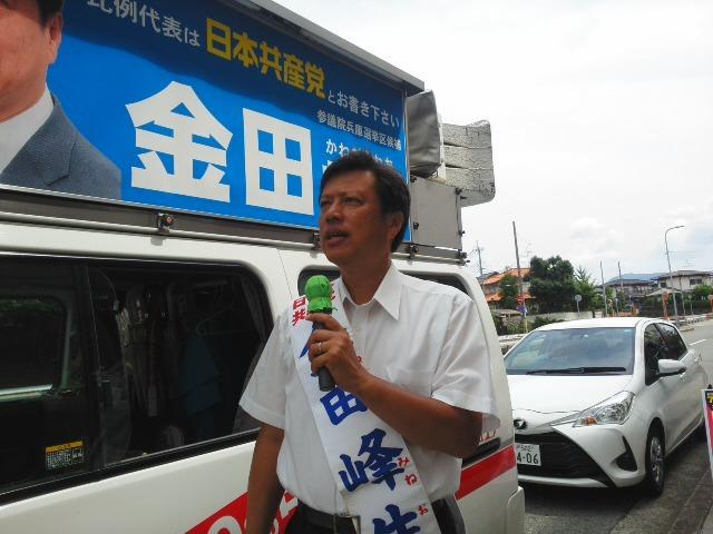 🌞 今朝一番は川西能勢口 🌞 一押し ⭐ 金田峰生さんの候補者カー 🚘 市内を駆けめぐる 🌝_f0061067_14153885.jpg