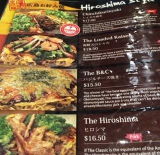 リトルトーキョーで広島風のお好み焼き_e0350971_07411291.jpg