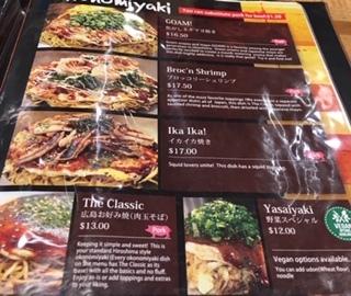 リトルトーキョーで広島風のお好み焼き_e0350971_07412495.jpg
