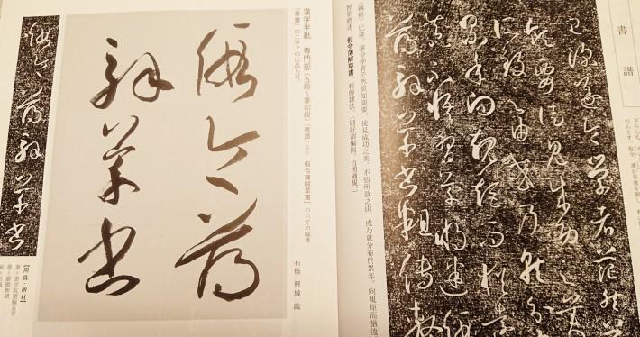 神戸から、書道は敷居が高い⁉️いえいえ、豊かな道ですよ~🖌️🌿⭕_a0098174_00521242.jpg