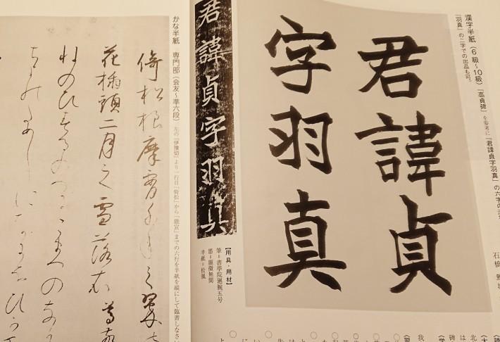 神戸から、書道は敷居が高い⁉️いえいえ、豊かな道ですよ~🖌️🌿⭕_a0098174_00575161.jpg