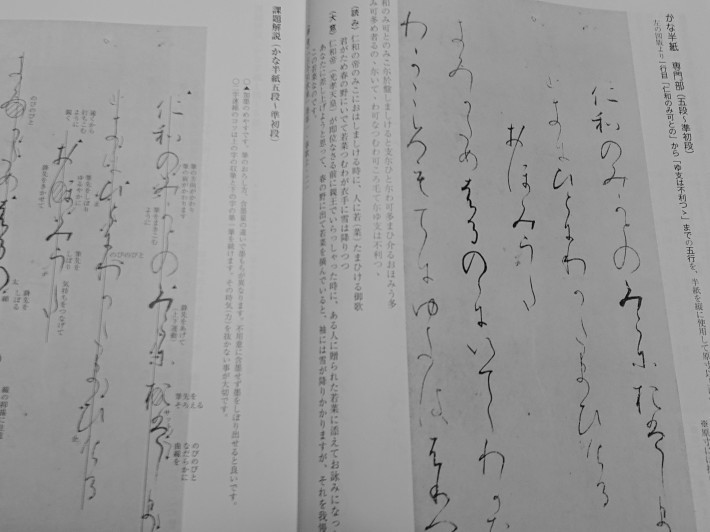 神戸から、書道は敷居が高い⁉️いえいえ、豊かな道ですよ~🖌️🌿⭕_a0098174_01043357.jpg