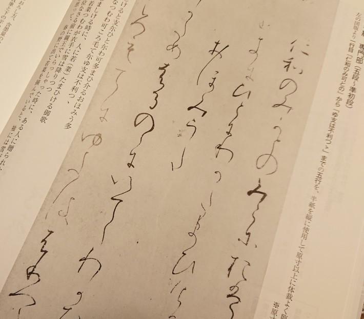 神戸から、書道は敷居が高い⁉️いえいえ、豊かな道ですよ~🖌️🌿⭕_a0098174_01054486.jpg