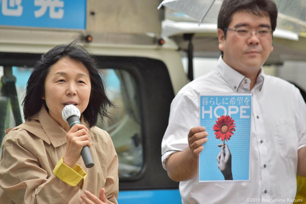 若者の声が政治を動かす_b0190576_00064038.jpg