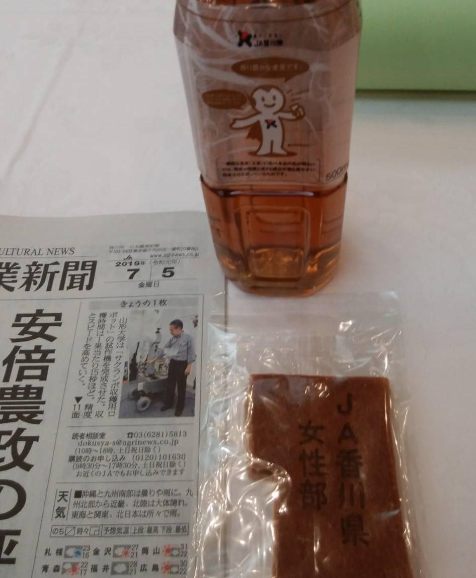 中四国地区JA女性組織リーダー研修会_b0270977_21332427.jpg